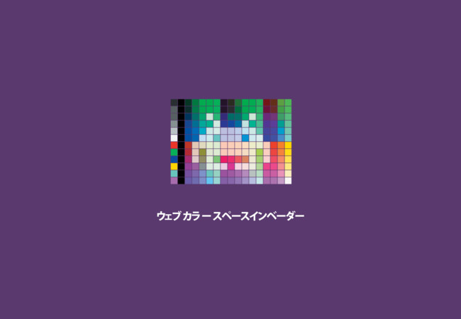 RGB Colorspace Invader  Artwork