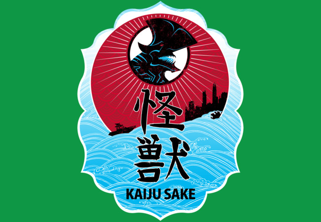 Kaiju Sake  Artwork