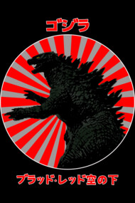 GOJIRA: Under A Blood Red Sky