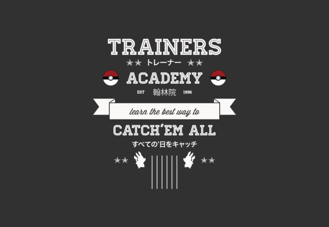 Trainers Academy  Artwork