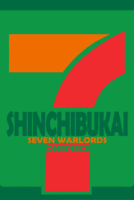 7 shinchibukai
