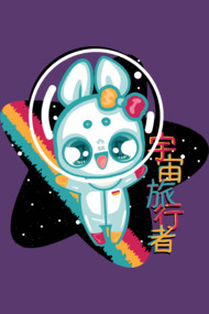 Moon Bunnies: Space Traveller