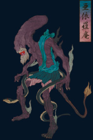 Alien (Japanese monstear style)