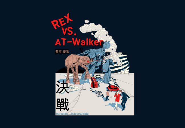 Rex vs AT-walker  Artwork
