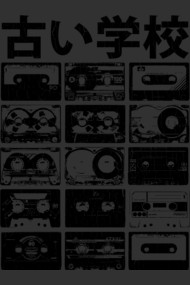 """Old School"" Cassettes (vintage distressed look)"