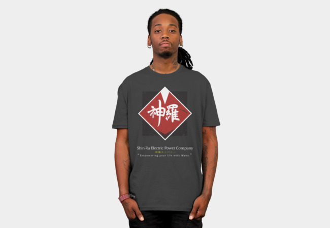 ShinRa Electric Company T-Shirt - Design By Humans