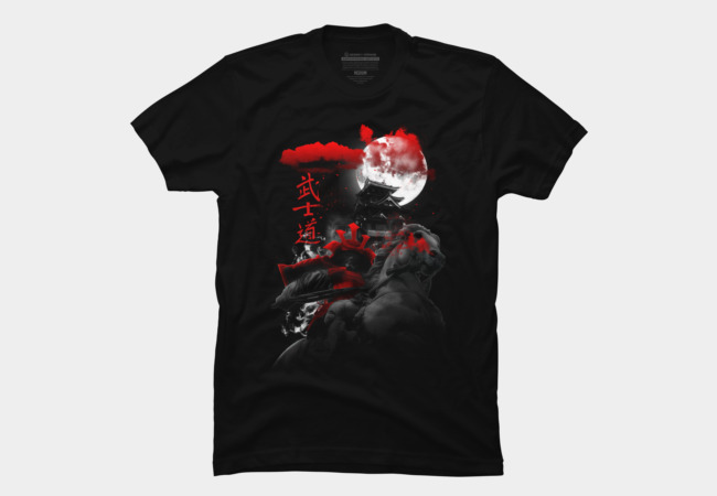 Samurai Sentinel Men's T-Shirt